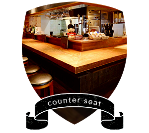 counterseat