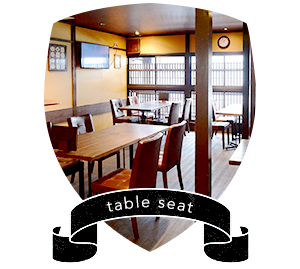 tableseat2F